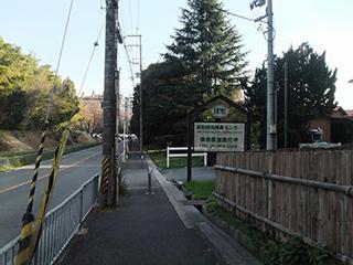緑地公園駅から当医院まで6