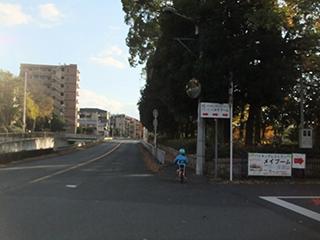 緑地公園駅から当医院まで9